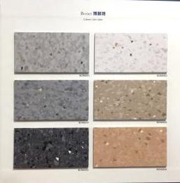 同质透心塑胶地板2.jpg
